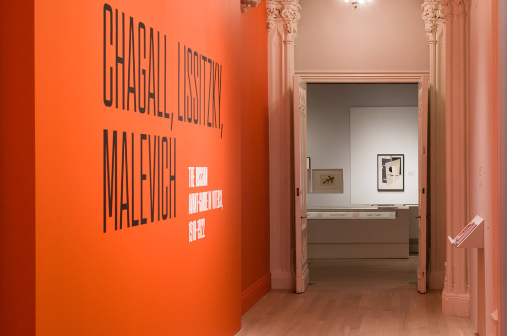 Chagall, Lissitzky, Malevich at the Jewish Museum of New York